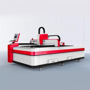 GEMQG-4020F-2000 2000W Metal Fiber Laser Cutting Machine