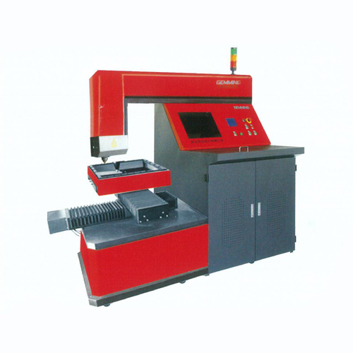 GEMQG-0505 650W Small Metal YAG Laser Cutting Machine