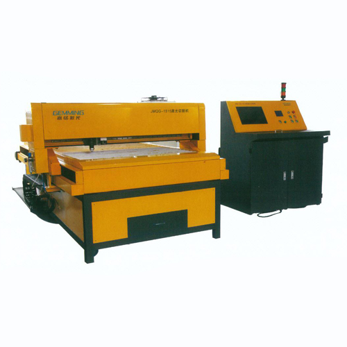 GEMQG-1515 650W Small Scale Metal YAG Laser Cutting Machine