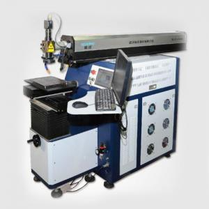 GEMHJ-500 500W YAG Laser Welding Machine