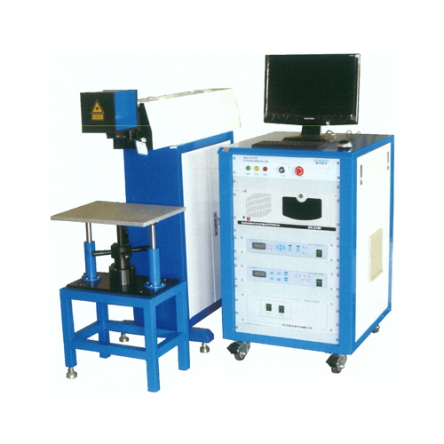 GEMJB-D50 DPSS Side YAG Laser Marking Machine