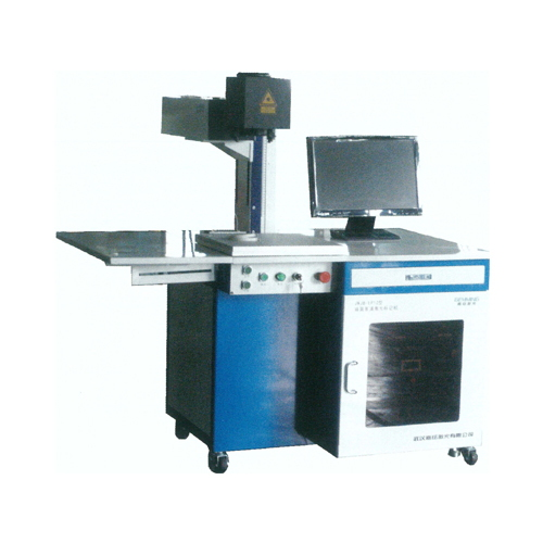 GEMJB-EP10 DPSS End YAG Laser Marking Machine