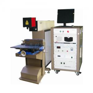 GEMJB-Z80 YAG Depth Laser Marking Machine