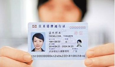 ID And Chip Cards Laser Marking