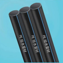 Plastic Pipes Laser marking