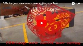 GEM Laser Cutting Machine