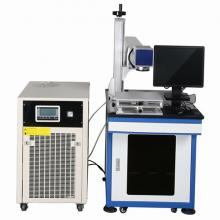Desktop Semiconductor Laser Marking Machine Diode End-Pump Laser Marking Machine
