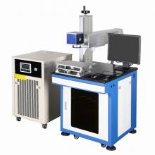 DPSS Laser Marking Systems Machine Diode Side-Pump Laser Marking Machine